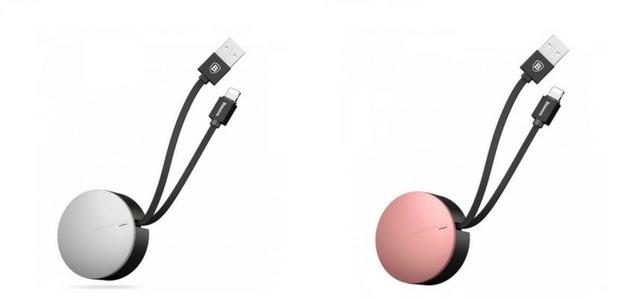 Cabluri retractabile GSMnet